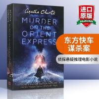 华研原版 东方快车谋杀案英文版 Murder on the Orient Express 英文原版 侦探悬疑推理电影小