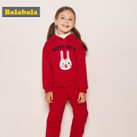 巴拉巴拉女童秋冬新款 时髦套装儿童两件套小童宝宝卫衣裤子
