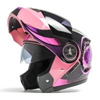 摩托车头盔男电动车头盔女四季防雾防晒半盔防紫外线安全帽 均码