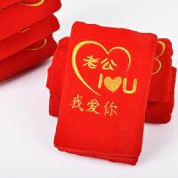 婚庆结婚红毛巾 喜庆情侣毛巾婚礼毛巾- 爱心老公老婆我爱你