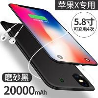iPhoneX苹果10移动电源充电宝专用苹果X背夹电池手机壳式 黑色 苹果x【5.8】