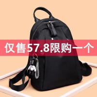 双肩包女士2019新款百搭韩版潮牛津布背包休闲时尚旅行大容量书包