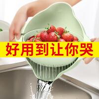 【支持礼品卡】菜蓝淘菜盆米家用厨房洗水果盘双层洗菜盆塑料沥水篮漏盆洗菜篮子ix3