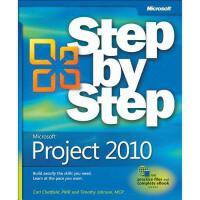 【预订】Microsoft Project 2010 Step by Step [With Access Code]