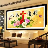 5d满钻印花十字绣客厅耶稣以马内利钻石画十字架爱基督教点砖石绣 图片色
