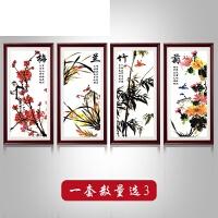 梅兰竹菊四联中式古典装饰画客厅国画壁画有框画玄关餐厅挂画墙画 40*80CM(一幅价格) 单幅