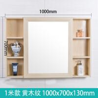 太空铝浴室镜柜带置物架镜子卫生间厕所镜箱挂墙式洗手间储物壁挂