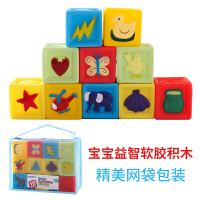 宝宝洗澡玩具婴儿玩具浴室儿童男女玩具1-3-6男女孩戏水沙滩玩具