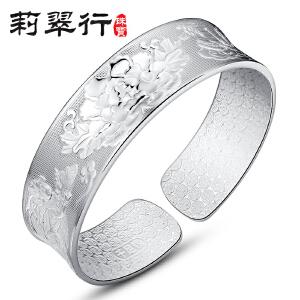 莉翠行(LICUIHANG) 女手镯999银镯子 宽版对口厚实银手镯 送妈妈送长辈45克 牡丹花 45克