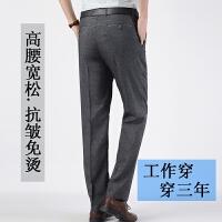 2018新款中老年男裤夏季薄款宽松休闲长裤子老年人男士亚麻爸爸装高腰西裤