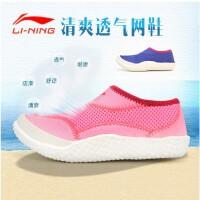 李宁童鞋运动鞋男女童鞋凉鞋休闲鞋夏季舒适透气低帮户外徙布鞋AHTL034