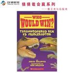 Who Would Win Tyrannosaurus Rex Vs Velociraptor 猜猜谁会赢 霸王龙和迅