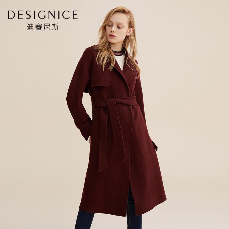 【开学季 到手价:740元】双面呢大衣女中长款迪赛尼斯季纯色腰带设计毛呢外套 专区2件2折,仅限2.19-2.24