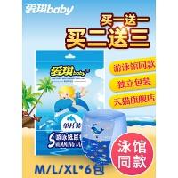 6片独立装 baby宝宝防水游泳纸尿裤宝宝拉拉裤婴儿游泳裤Ma201