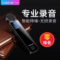 录音笔高清微型远距专业降噪外放MP3播放机无损动态降噪学习会议取证录音笔AB复读机