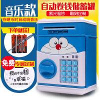 萌味 存钱罐 创意卡通儿童存钱储蓄罐ATM密码箱 超大号韩版创意塑料送孩子女友男友学生新年圣诞生日情人节礼物 创意礼品