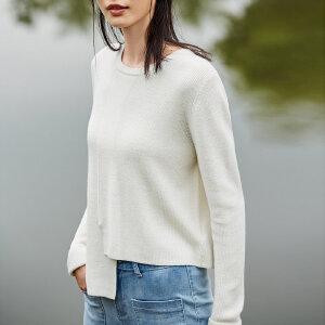 [AMII东方极简] JII[东方极简]2017冬装新款简洁温暖圆领落差下摆全羊毛针织衫毛衣女