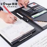 A4多功能资料夹文件夹皮质经理夹谈单本文件夹板商务销售夹垫板