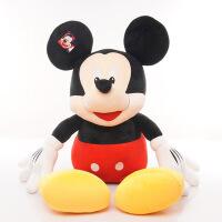 米老鼠公仔毛绒玩具布娃娃大号米奇情侣抱枕玩偶儿童节生日礼物女