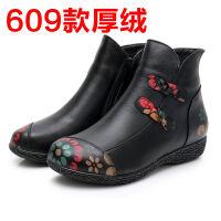 复古民族风女鞋真皮手工妈妈棉鞋坡跟软底女靴子秋冬中老年短靴女SN5674