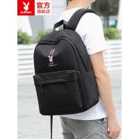 花花公子背包男学生书包电脑包双肩包休闲简约时尚潮流青年旅行包