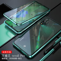 华为nova5手机壳nova5pro手机壳男全包防摔nova4玻璃金属手机壳女保护套 nova5pro 双面玻璃【全绿