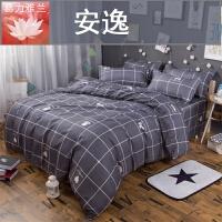 春夏学生宿舍1.2单人床单三件套1.5m被套3件套1.8米床上用品 深灰色 安逸【三件套】