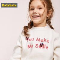 巴拉巴拉童装儿童毛衣小童宝宝针织衫秋冬新款女童打底衫加绒