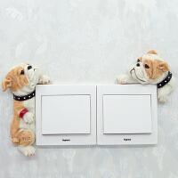 开关插座贴开关贴墙贴保护套现代简约可爱狗狗创意3d立体装饰
