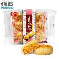 友臣 肉松饼208g(内有6小包)