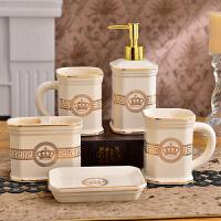 欧式陶瓷卫浴五件套牙具套件刷牙杯漱口杯洗漱套装浴室用品卫生间