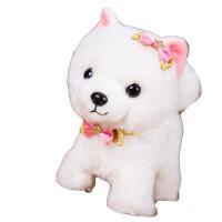 韩国儿童仿真泰迪电动玩具狗女孩牵绳狗毛绒会走路叫智能机器小狗