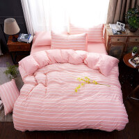 床上四件套简约床单四件套韩版被套1.8m水洗棉学生宿舍三件套2.2m