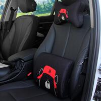 汽车卡通头枕腰靠套装记忆芯骨头枕靠枕靠垫可爱SN6367