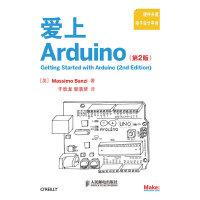 【二手书8成新】爱上Arduino(第2版) Massimo Banzi 人民邮电出版社