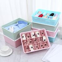 内衣收纳盒 家用整理分格内衣收纳内衣裤分类收纳格塑料抽屉式衣柜整理箱