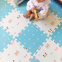 早教地垫宝宝爬行垫夏天婴儿安全爬爬垫小孩防摔地垫夏季拼接日式