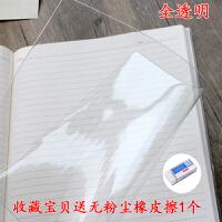 云水墨透明考试用软垫板A3/B4/A4/16K垫板 防滑绘画书写垫板PVC硅胶透明 中小学生幼儿童多功能大号餐垫可折叠