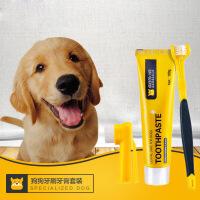 【支持礼品卡】狗狗牙刷牙膏套装宠物牙膏除口臭可食用金毛泰迪奶香刷牙用品ha5