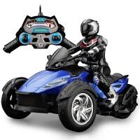 1超大遥控车漂移摩托车赛车方向盘重力感应充电越野玩具车 原厂配置【需买家自备电池】