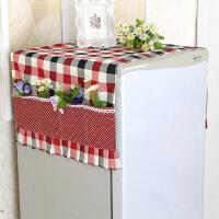 家用蕾丝冰柜防尘罩滚筒洗衣机盖巾帘对开门单双开门布艺冰箱盖布