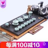 功夫茶具套装乌金石茶盘茶海茶道家用茶台简约全自动现代整套茶具 +电磁炉 17件