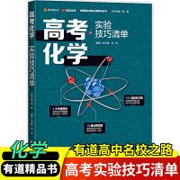 发声书0-3岁 宝宝点读认知发声书会说话的有声书 动物 认识交通工具 有声读物 挂图有声图书发声书 0-1-2-3岁低