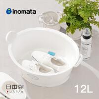 inomata日本进口洗衣盆浴室洗脸盆卫生间洗漱盆塑料厨房洗菜盆子