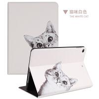 2018新款保护套ipad air2保护套卡通pro10.5英寸黑白猫咪硅胶4休眠mini5外壳20