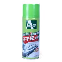 奥大林不干胶清除剂汽车除胶王去胶剂家用除胶剂地板清洗去小广告