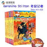 英文原版老鼠记者 Geronimo Stilton 21-30合集 儿童读物正版英语书 侦探冒险培养阅读养成勇敢精神