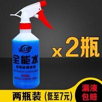 浓缩清洁剂全能水去油污去油渍清洗剂汽车车身厨房墙壁玻璃清洁液