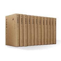 全宋笔记第十编(全12册,套装)精装