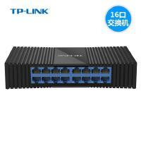 16口交换机,TP-link TL-SF1016M,100M以太网交换机,企业家庭网络交换机,SOHO网络端口扩展上网共